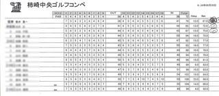 柿崎コンペ.jpg