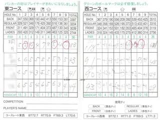 県歯コンペ.jpg