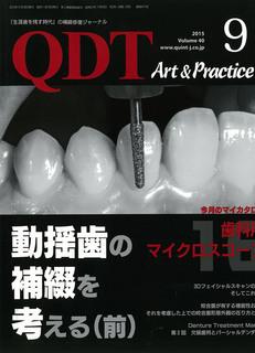 QDT9.jpg